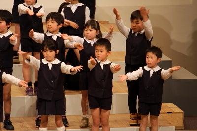 若草幼稚園-コンサート11