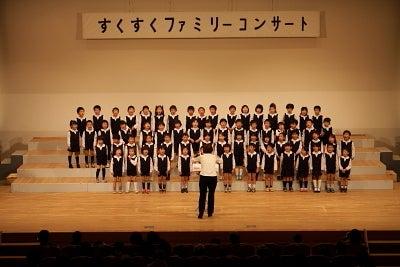 若草幼稚園-コンサート12