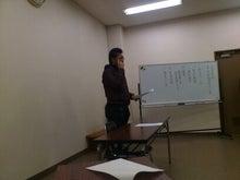 第21代茨城県商工会青年部連合会会長ブログ