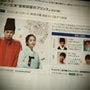 チョン・ユミ出演『屋…