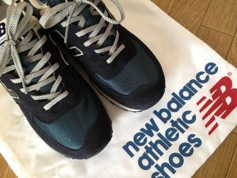 sneakers nb
