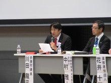 川田 龍平 オフィシャルブログ