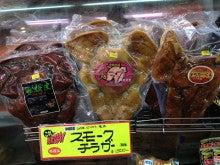 $地域価値創造コンサルタント 須田憲和-豚の顔の皮