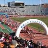 明日は、新宿シティハーフマラソン!東京マラソンまで35日!の画像