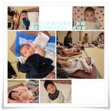 はっぴーすまいるまま 秋田のブログ