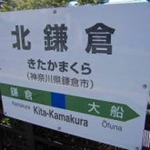 鎌倉で座禅