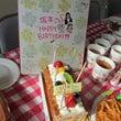 坂本さんの誕生会