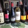 第一回 おうちワイン会の画像