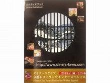 京町家に暮らすように泊まる京町家 小宿 nao炬乃座(なおこのざ)のブログ