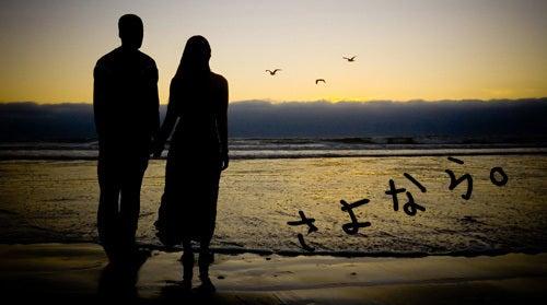 復縁したい男女の恋愛マニュアル