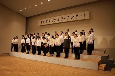 若草幼稚園-コンサート15