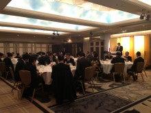 $松野頼久のブログ|日本維新の会