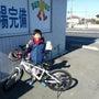 小僧とサイクリング&…