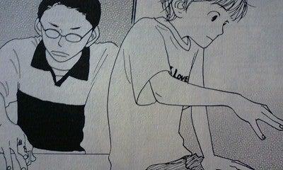 まんが栄養素-ひらけ駒! 8巻