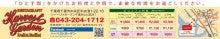 フリーマーケット奮闘日記(^^)