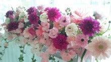 $ー藤屋ー fujiya-blog-ブライダル装花1