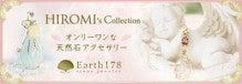☆天然石 創作日記 Earth178☆
