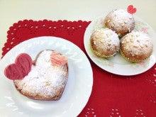 うたしパン教室 (名古屋市名東区のパン教室)-image