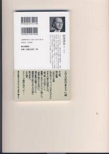 観天望気 -田野 登--2