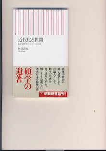 観天望気 -田野 登--1