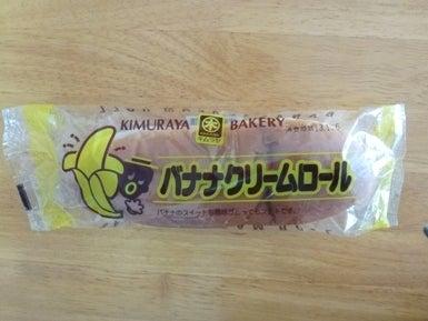 「ひろんぐー」の つぶやき @千葉県-バナナクリームロール