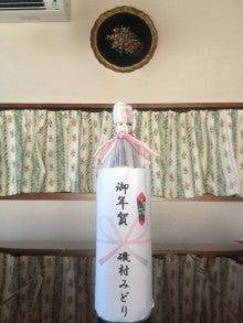 秋川百合オフィシャルブログ 『ゆりかごの日々』