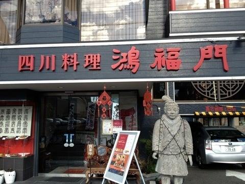 マイホーム探しの便利帳-鴻福門