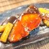 夕食☆鰤の照焼き 焼き厚揚げ もずく酢きゅうり の画像