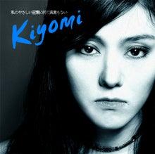 $kiyomi BLOG