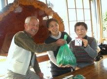 アクセス ユープラン ~スタッフブログ~-野菜Get