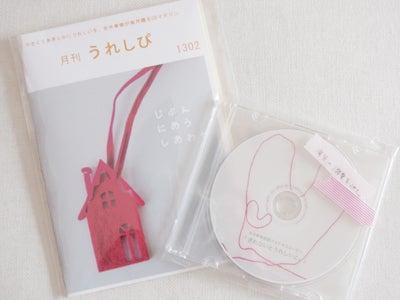 作家 吉井春樹 366の手紙。-うれしぴ1302号贈りました。