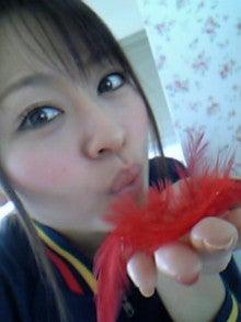 雨坪春菜オフィシャルブログ「春るんルン♪」powered by Ameba-13-01-31_09-08~00.jpg