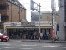 古本 市場 三田