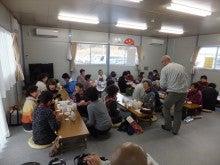 浄土宗災害復興福島事務所のブログ-20131030上荒川④かふぇ