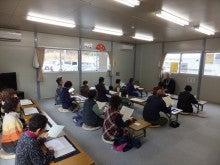 浄土宗災害復興福島事務所のブログ-20130130上荒川①写経会