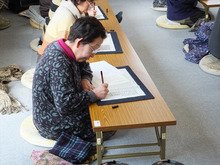 浄土宗災害復興福島事務所のブログ-20130130上荒川③写経会
