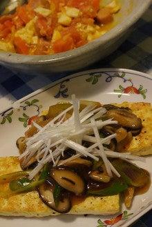 <口中の幸い>農と食と発酵に目覚めたネットマーケッターのブログ