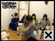 男の娘だらけの魔女会ブログ-変な手巻き寿司