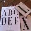 アルファベット遊びの画像