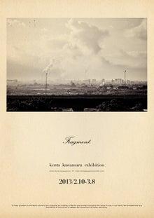 滋賀でデザイン・写真・紙から学ぶ事