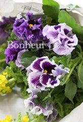 Bonheur大人可愛い幸せブーケ