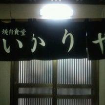 焼き肉(^-^)