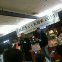 2013 新麺会♪