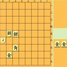 今日の詰将棋。