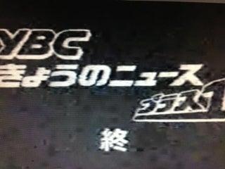 YBC Newsリアルタイム