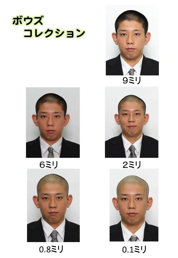 生き残る髪型の豆知識