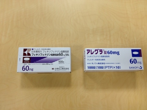 錠 ディレグラ 配合 ディレグラ長期服用は厳禁!でも花粉症鼻づまりにケタ外れの効果あり
