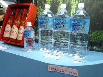 天使の希水 九州佐賀脊振山系の非加熱天然水