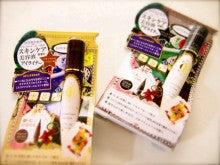 安村幸子オフィシャルブログPowered by Ameba