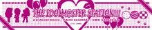 アイドルマスター公式ブログ